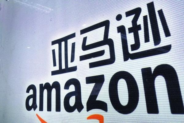 亚马逊巴西站点向中国卖家开放