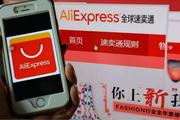 速卖通聊天记录可以删除吗?是否可以翻译成中文?
