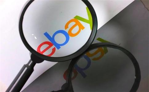 ebay关于侵权的处罚政策,有哪些方面的侵权?