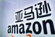 亚马逊跟卖找产品技巧是什么?跟卖规则介绍