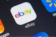 ebay卖家的入驻条件,如何注册?